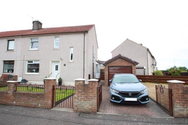 Thumbnail End terrace house for sale in Baird Drive, Armadale, Bathgate, West Lothian