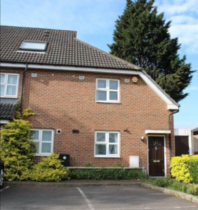 Thumbnail End terrace house for sale in Wishaw Walk, London, London