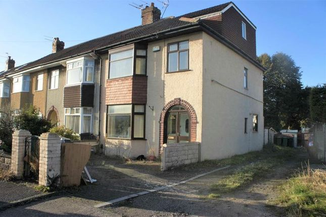 Thumbnail End terrace house to rent in Elm Park, Filton, Bristol