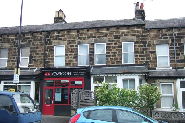 Thumbnail Restaurant/cafe for sale in Mayfield Road, Harrogate
