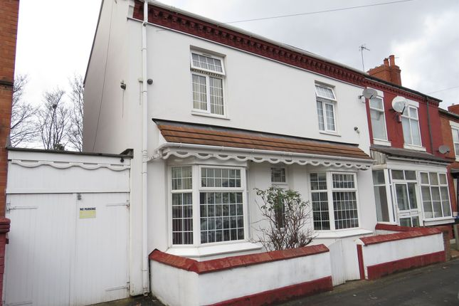 Thumbnail End terrace house for sale in Cheshire Road, Smethwick