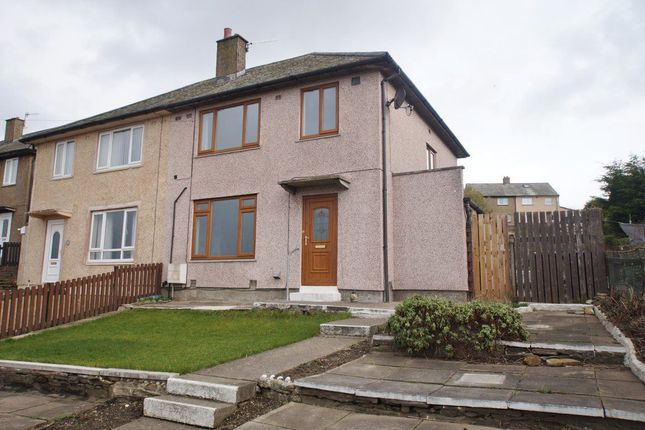 Thumbnail Property to rent in Tomlin Avenue, Whitehaven