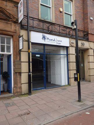 Thumbnail Retail premises to let in Lowther Street, 52, Carlisle