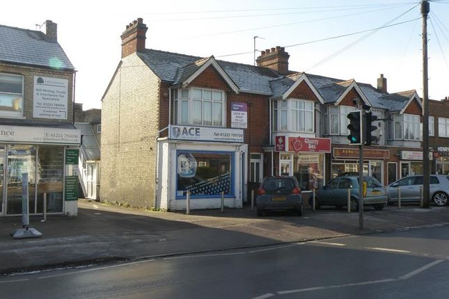 Thumbnail Retail Premises To Let In 216 Cherry Hinton Road Cambridge Cambridgeshire