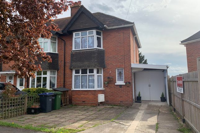 2 bed end terrace house to rent in Whiterow Park, Trowbridge BA14
