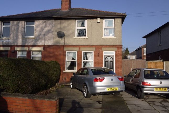2 bed semi-detached house for sale in Pennington Road, Leigh, Lancashire