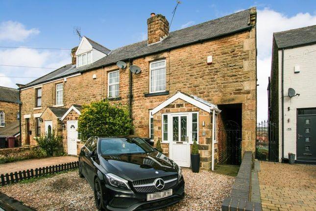 Thumbnail Terraced house to rent in Eckington Road, Coal Aston