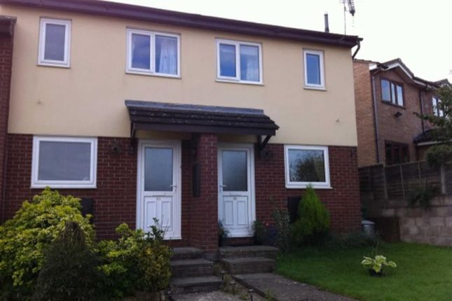 Thumbnail End terrace house to rent in Fairways Avenue, Coleford