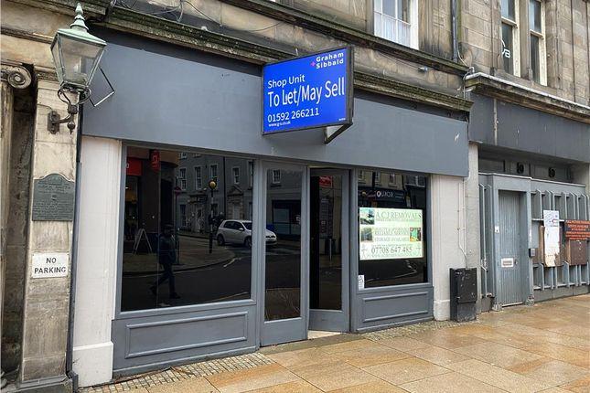 Thumbnail Retail premises to let in 218 High Street, Kirkcaldy
