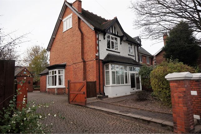 Thumbnail Detached house for sale in Sandbeds Road, Willenhall