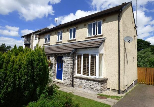 2 bed semi-detached house for sale in Archers Meadow, Kendal, Cumbria