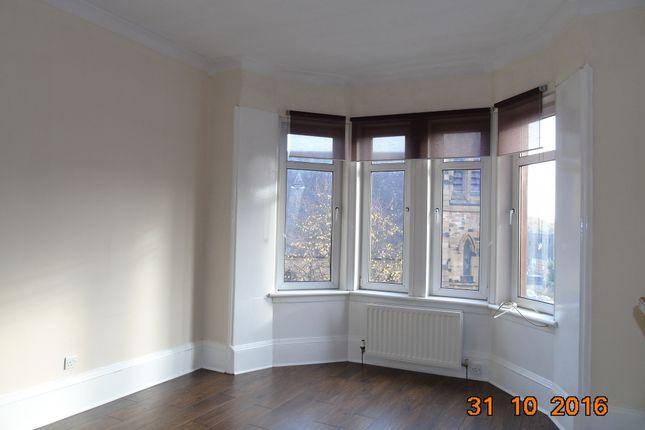 Thumbnail Flat to rent in Merrick Gardens, Ibrox, Glasgow, Lanarkshire