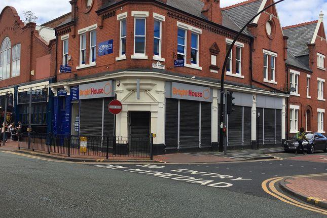 Thumbnail Retail premises to let in Regent Street, Wrexham