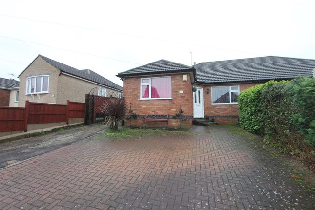 Oakdale Road, Earl Shilton, Leicester LE9