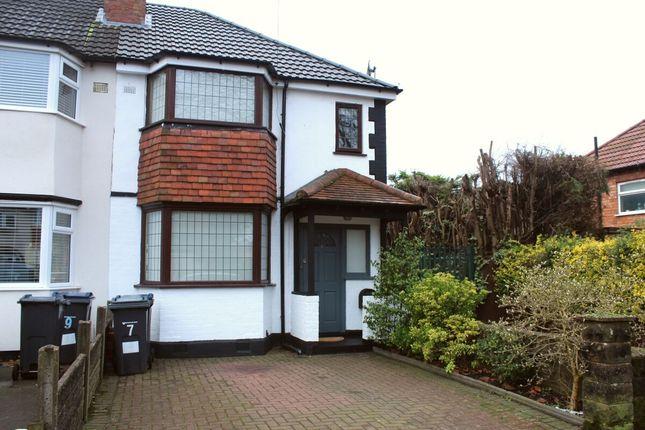 Thumbnail Semi-detached house for sale in Allendale Road, Birmingham