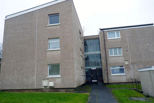Front of Glen Urquhart, St Leonards, East Kilbride G74