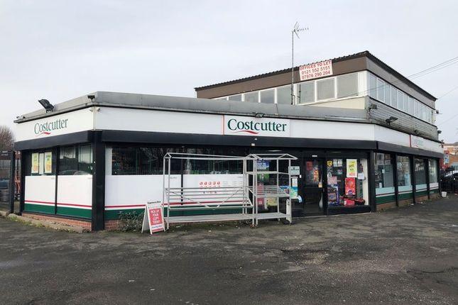 Thumbnail Retail premises to let in Dudley Port, Tipton