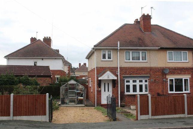 Semi-detached house in  Blaze Park  Wall Heath  Kingswinford  Birmingham