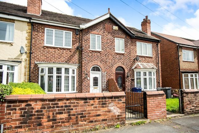 3 bed terraced house for sale in Strathmore Road, Doncaster