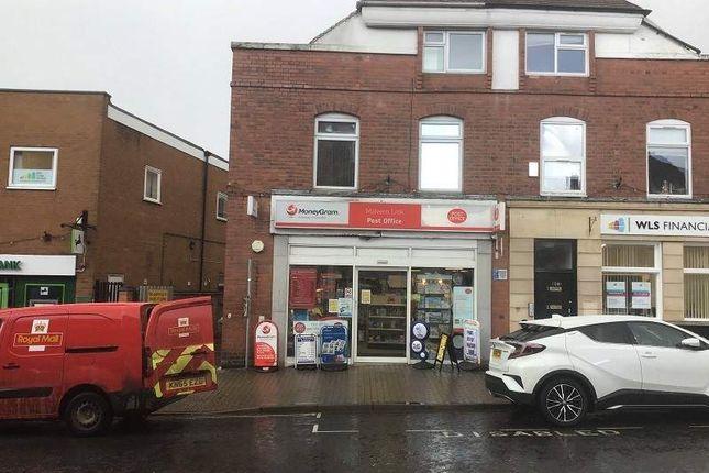 Thumbnail Retail premises for sale in Alexander Gardens, Worcester Road, Malvern