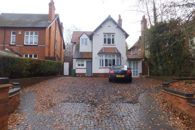 Thumbnail Detached house to rent in Kineton Green Road, Solihull, Solihull