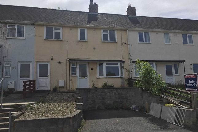 Thumbnail Terraced house for sale in Rhydybont, Penparcau, Aberystwyth