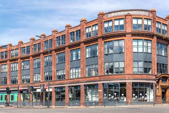 Office to let in Duke Street, Leeds