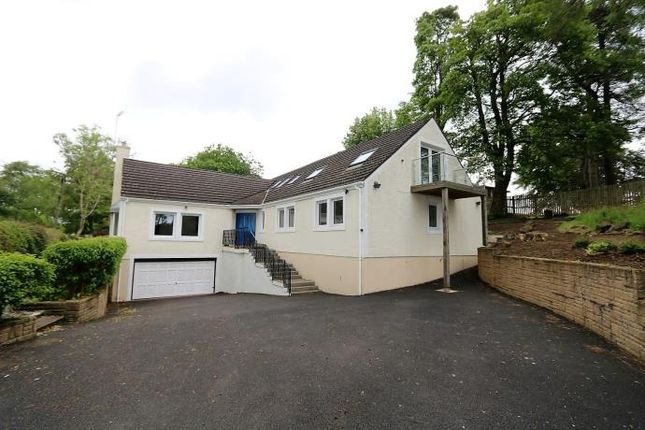Thumbnail Detached house to rent in Mugdock, Milngavie, Glasgow