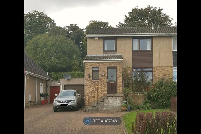 Thumbnail Semi-detached house to rent in Broomieknowe, Dunfermline