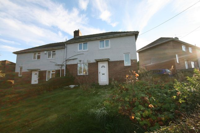 Thumbnail Terraced house to rent in Castle Road, Prudhoe