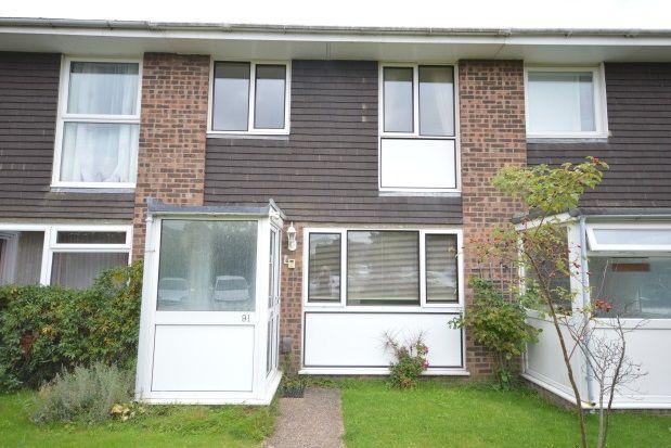 Thumbnail Property to rent in Bishops Road, Trumpington, Cambridge