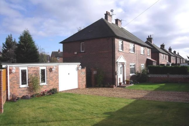 Thumbnail Semi-detached house to rent in Ingle Avenue, Morley, Leeds