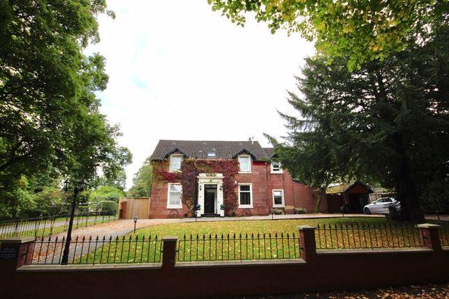 Thumbnail Property for sale in Oakbank, Balloch, Alexandria
