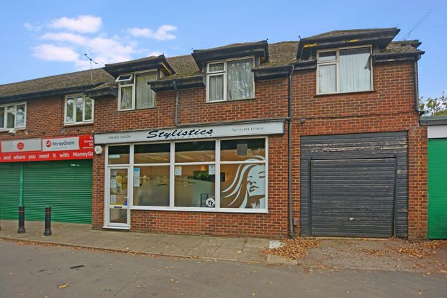 Thumbnail Commercial property for sale in Rickmansworth Lane, Chalfont St Peter, Gerrards Cross