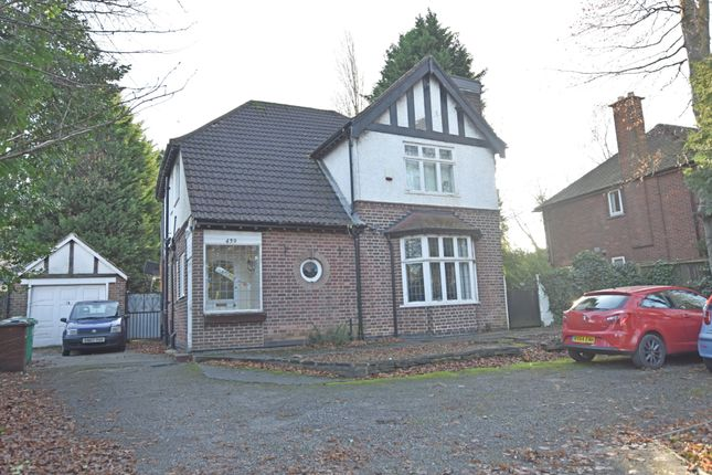 Thumbnail Detached house to rent in Derby Road, Lenton