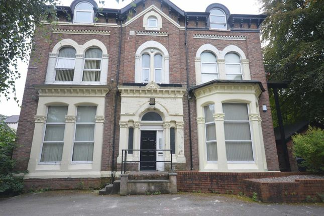 Thumbnail Flat to rent in Ainsley House, Cearns Road, Prenton, Birkenhead