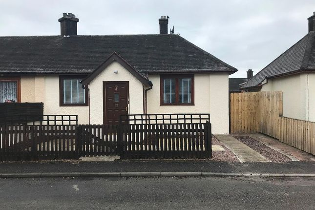 Thumbnail Bungalow to rent in Murray Road, Invergordon, Highland