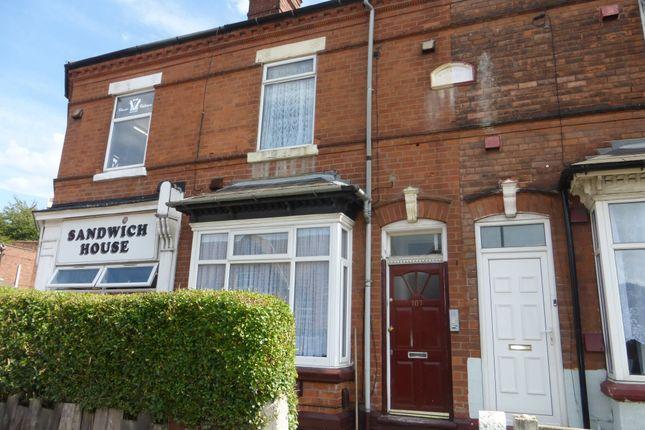 Thumbnail Flat to rent in Slade Road, Erdington, Birmingham