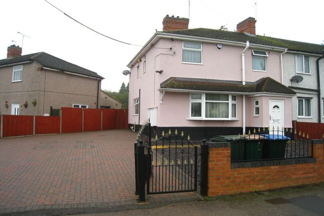 Thumbnail Terraced house for sale in Woodway Lane, Walsgrave, Coventry