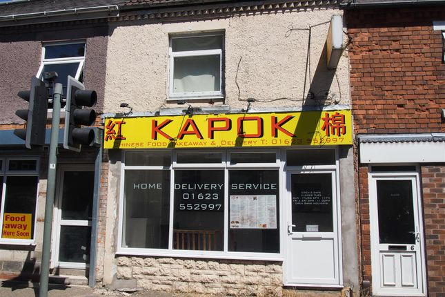 Thumbnail Leisure/hospitality for sale in Hot Food Take Away NG17, Stanton Hill, Nottinghamshire