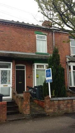 Thumbnail Terraced house for sale in St Marys Road, Bearwood, Smethwick