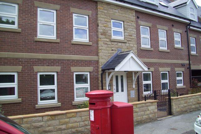Thumbnail Flat to rent in Flat 4 Camwal Court, Harrogate