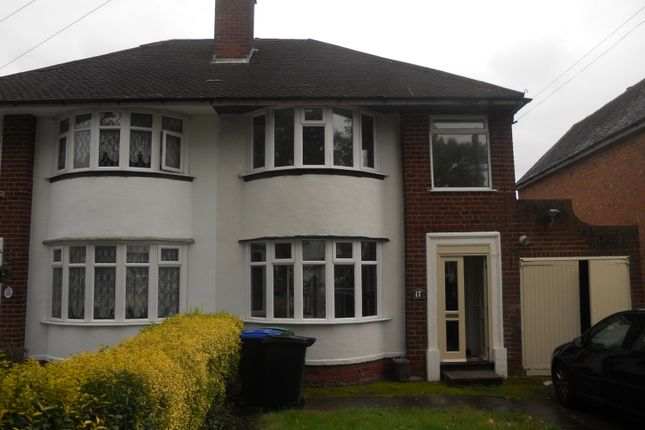 Thumbnail Property to rent in George Road, Great Barr, Birmingham