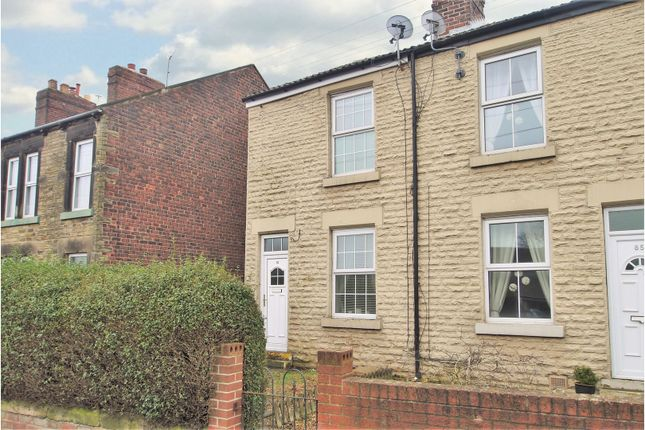 Thumbnail End terrace house for sale in Brampton Road, West Melton, Rotherham