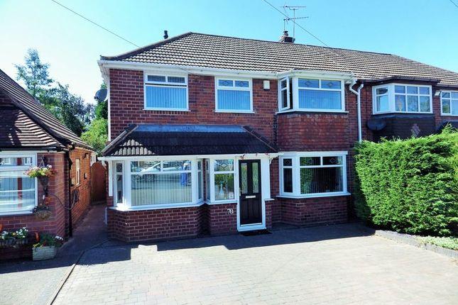 Thumbnail Semi-detached house for sale in Dunstall Road, Hayley Green, Halesowen