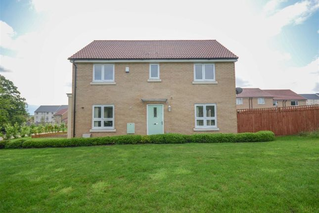 4 bed detached house for sale in Gentian Close, Lyde Green, Bristol BS16