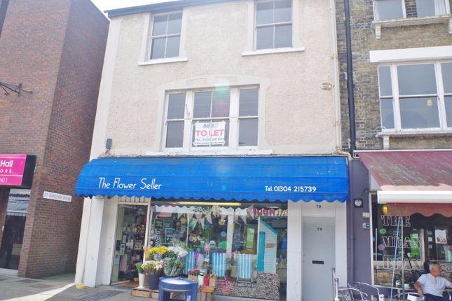 Thumbnail Maisonette to rent in Biggin Street, Dover