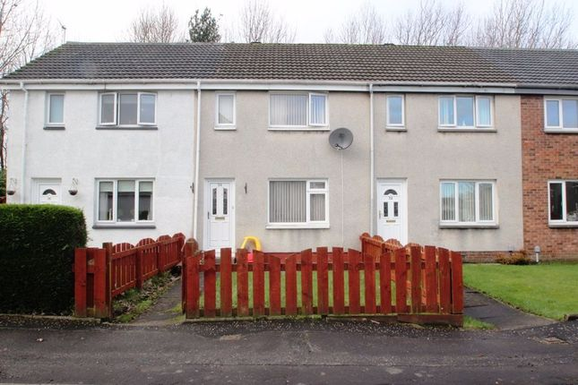 Thumbnail Detached house to rent in Burra Gardens, Bishopbriggs
