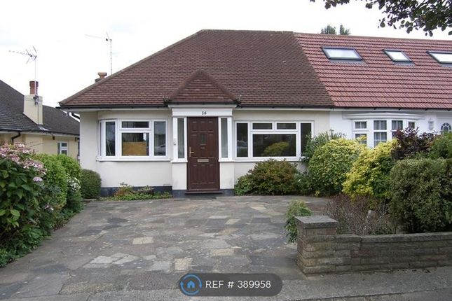 Thumbnail Bungalow to rent in Bittacy Rise, London