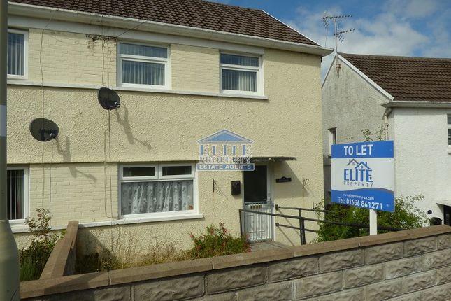 2 bed semi-detached house to rent in Fron Heulog, Cefn Glas, Bridgend . CF31